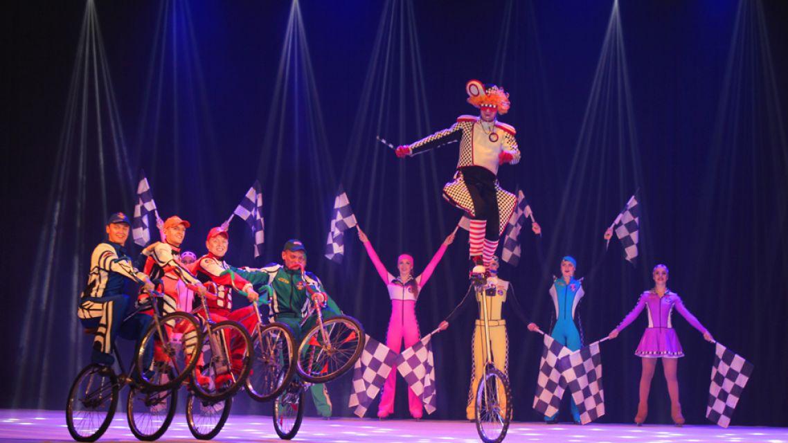 Ruský cirkus na ľade - OZ Citrónky